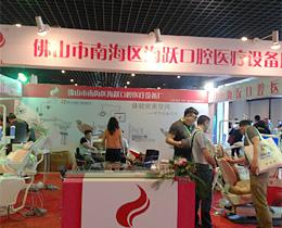 2017北京展会